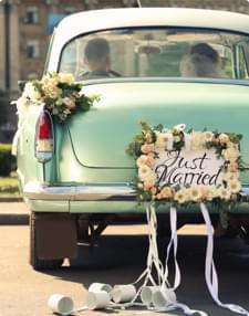 Auto de matrimonio - 7
